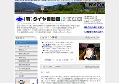 静岡市の車検はダイヤ自動車へ