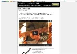 サイレントギターSLG100