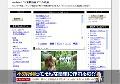 YouTubeドラマ無料動画なび
