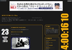 MONSTERSスタッフBlog