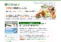 埼玉のホームページ制作