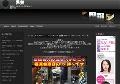 MHP2Gチーム男塾のホームページ