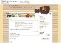 中古楽器 通販サイト