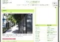 仙台ブログ