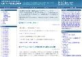 札幌市の司法書士elmブログ