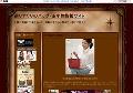 選りすぐりのバッグ革小物情報サイト