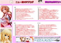 ニュー速VIPブログ(`・ω・´)