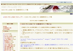 SEO PS LAND TO