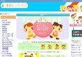 幼児教育ポータルサイト