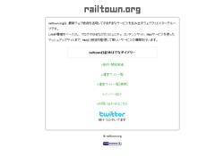 railtown.org