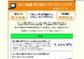 神奈川県内パソコン出張サポート