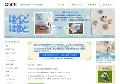 株式会社芸文社 公式サイト