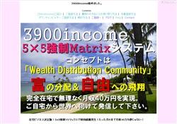 海外MLM3900income
