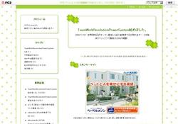 海外MLM-TWRPSblog
