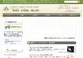 福岡ホリスティックデンタルC
