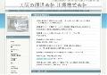 川翔株式会社