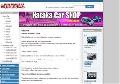 Car Shop Hakata