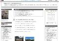 さか井建築設計事務所/Blog
