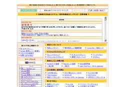 登録紹介宣伝あくせすくん!