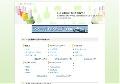 ネット通販のお買い得情報サイト