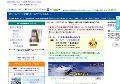 All Japan 検索エンジン!