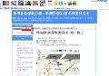 池田社会保険労務士事務所Ι富山市