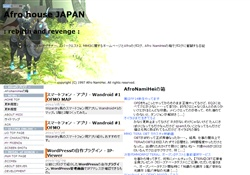 Afro house JAPAN