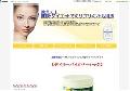 美容と健康のためにサプリメント