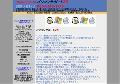 パソコン修理 出張サポート 千葉県