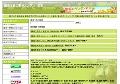 競馬予想の検索エンジン|楽馬