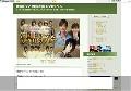 韓国ドラマ 韓国映画 DVDラベル