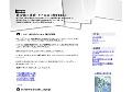 最安値に挑戦 ヒアルロン酸ECME