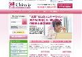 中国語 iChina.jp