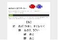 魚辺の漢字集