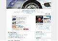 『超』中古車検索サイト