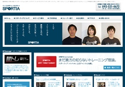 福岡のスポーツジム スポーティア