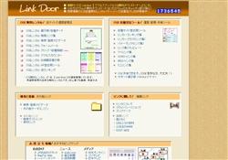 情報サイト【Linkdoor】