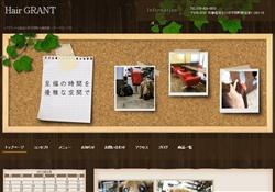 GRANT(東加古川)美容室