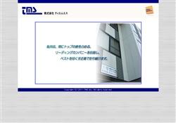 開発サイト