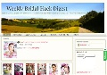 BridalHackDigest
