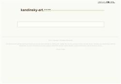 カンディンスキー