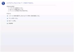 【2ch】スマート速報