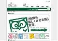 石倉塾Web info.