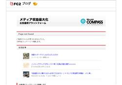 ☆Berryのブログ