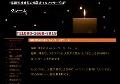 福岡博多のオイルマッサージクレール