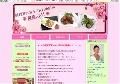 料理研究家YUKI