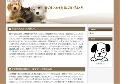英国式犬のしつけ術DVD
