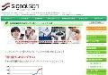 日経225の投資顧問シグナルサイン
