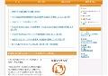 香川県のボランティア情報