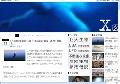 X図鑑 -巨大生物UMA・UFO-